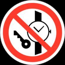 На автомобиль Наклейка «P-27 Запрещается иметь при (на) себе металлические предметы (часы и т.п.)»Запрещающие<br><br>