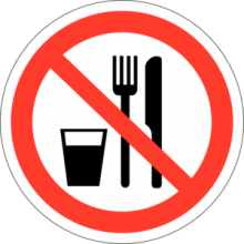 На автомобиль Наклейка «P-30 Запрещается принимать пищу»Запрещающие<br><br>