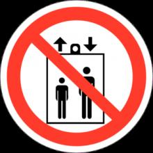На автомобиль Наклейка «P-34 Запрещается пользоваться лифтом для подъема (спуска) людей»Запрещающие<br><br>