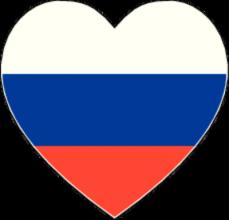 На автомобиль Наклейка «Россия сердце»Страны и путешествия<br><br>