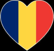 На автомобиль Наклейка «Румыния сердце»Страны и путешествия<br><br>