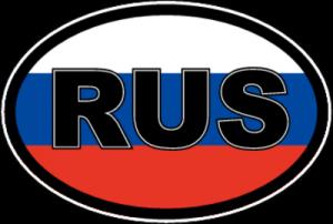 На автомобиль Наклейка «RUS»Автомобильные<br><br>