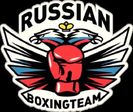 На автомобиль Наклейка «Russian Boxing Team»Спорт и хобби<br><br>