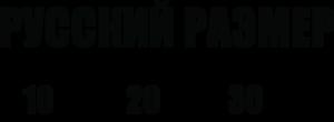 На автомобиль Наклейка «Русский размер»Мужские<br><br>