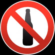 На автомобиль Наклейка «С алкоголем вход запрещен»Разные<br><br>