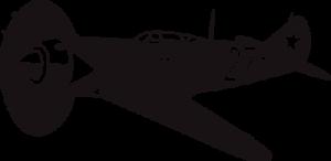 На автомобиль Наклейка «Самолёт ЛА-7»Разные<br><br>