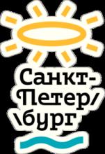 На автомобиль Наклейка «Санкт-Петербург Логотип»Города<br><br>