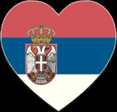 На автомобиль Наклейка «Сербия сердце»Страны и путешествия<br><br>