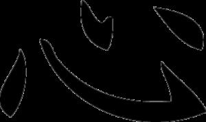На автомобиль Наклейка «Сердце»Иероглифы<br><br>
