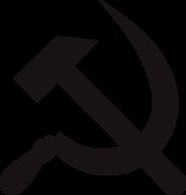 На автомобиль Наклейка «Серп и молот»СССР<br><br>