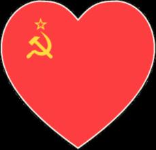 На автомобиль Наклейка «СССР сердце»Страны и путешествия<br><br>
