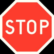 На автомобиль Наклейка «STOP»Декор<br><br>