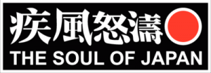 На автомобиль Наклейка «The Soul Of Japan»JDM<br><br>
