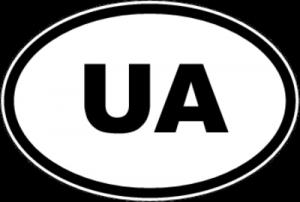 На автомобиль Наклейка «UA - Украина»Автомобильные<br><br>