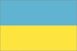 На автомобиль Наклейка «Украина»Страны и путешествия<br><br>
