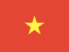 На автомобиль Наклейка «Вьетнам»Страны и путешествия<br><br>