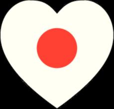 На автомобиль Наклейка «Япония сердце»Страны и путешествия<br><br>