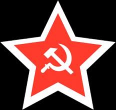 На автомобиль Наклейка «Звезда СССР»Ко Дню Победы<br><br>