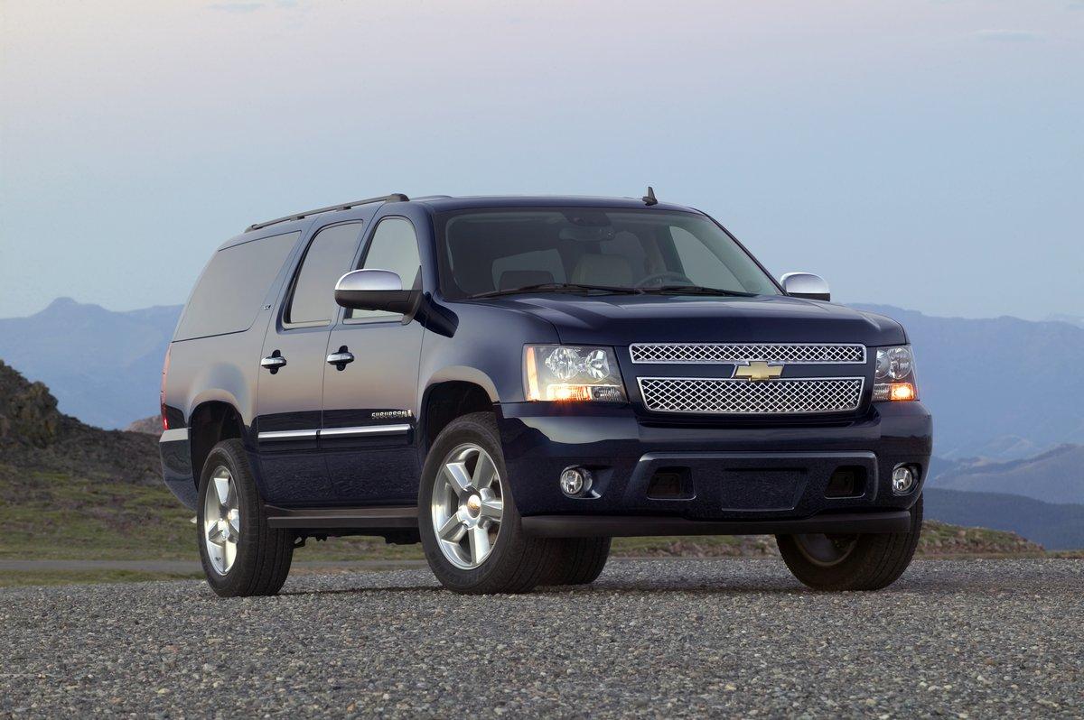 Постер Chevrolet Tahoe IV (2014), 30x20 см, на бумагеTahoe<br>Постер на холсте или бумаге. Любого нужного вам размера. В раме или без. Подвес в комплекте. Трехслойная надежная упаковка. Доставим в любую точку России. Вам осталось только повесить картину на стену!<br>
