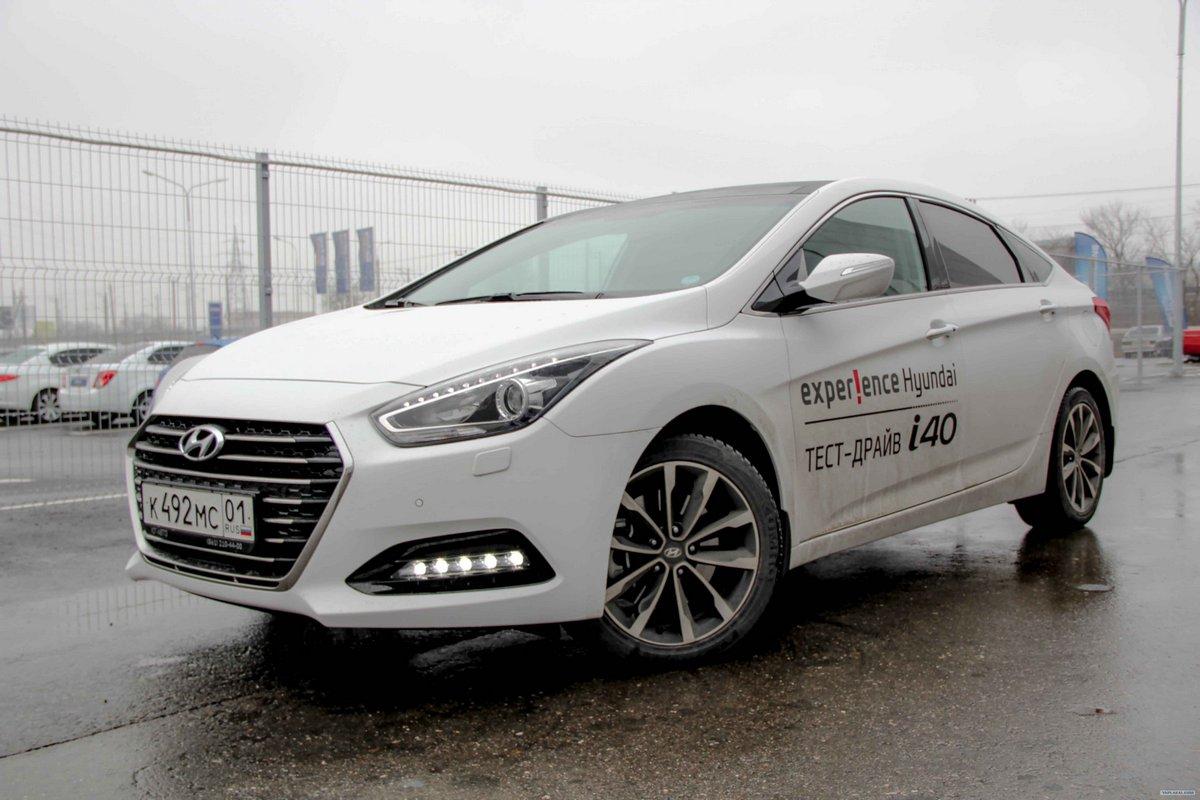 Постер Hyundai i40 (2016), 30x20 см, на бумагеi40<br>Постер на холсте или бумаге. Любого нужного вам размера. В раме или без. Подвес в комплекте. Трехслойная надежная упаковка. Доставим в любую точку России. Вам осталось только повесить картину на стену!<br>