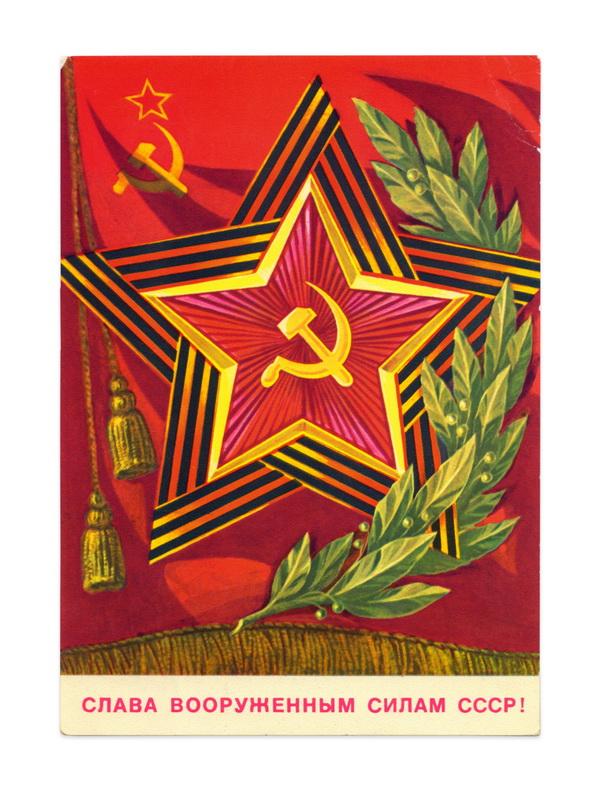 Постер Праздники 17386, 20x27 см, на бумаге02.23 День защитника Отечества<br>Постер на холсте или бумаге. Любого нужного вам размера. В раме или без. Подвес в комплекте. Трехслойная надежная упаковка. Доставим в любую точку России. Вам осталось только повесить картину на стену!<br>