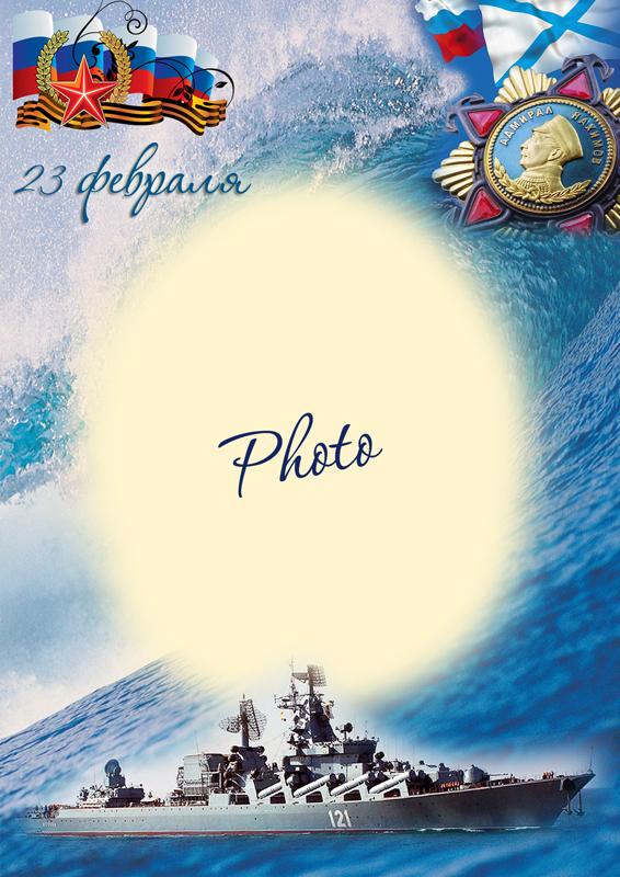 Постер 02.23 Рамки для фотоколлажа