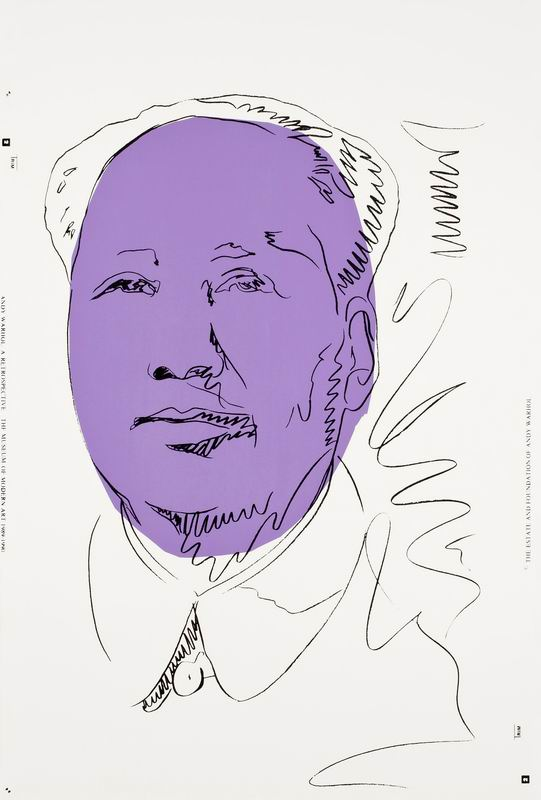 Уорхол Энди, картина Мао, 1974Уорхол Энди<br>Репродукция на холсте или бумаге. Любого нужного вам размера. В раме или без. Подвес в комплекте. Трехслойная надежная упаковка. Доставим в любую точку России. Вам осталось только повесить картину на стену!<br>