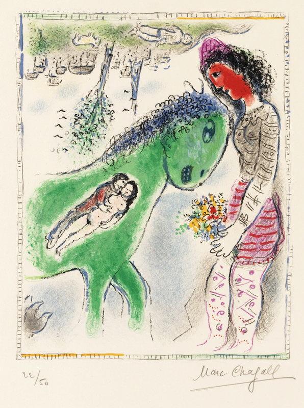 Шагал Марк, картина Зеленая лошадьШагал Марк<br>Репродукция на холсте или бумаге. Любого нужного вам размера. В раме или без. Подвес в комплекте. Трехслойная надежная упаковка. Доставим в любую точку России. Вам осталось только повесить картину на стену!<br>
