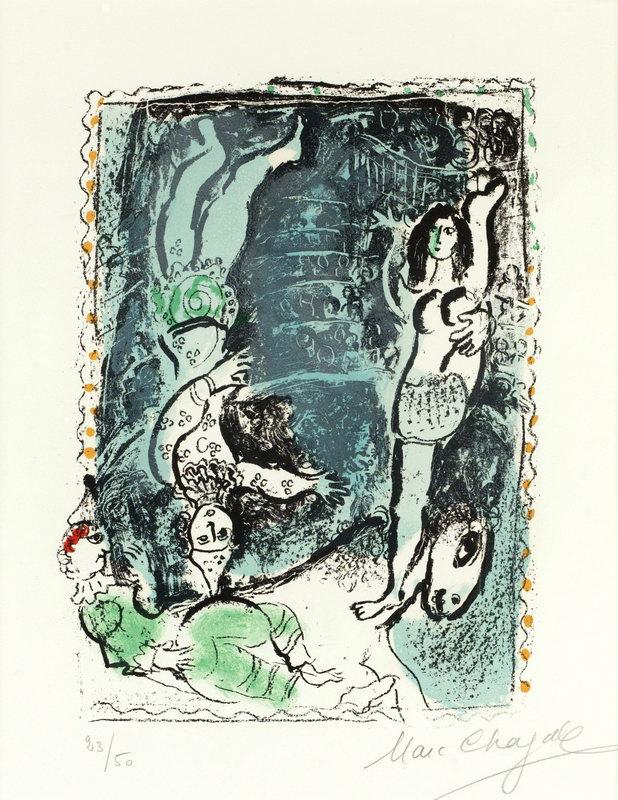 Шагал Марк, картина Цирк (арт. 2762)Шагал Марк<br>Репродукция на холсте или бумаге. Любого нужного вам размера. В раме или без. Подвес в комплекте. Трехслойная надежная упаковка. Доставим в любую точку России. Вам осталось только повесить картину на стену!<br>