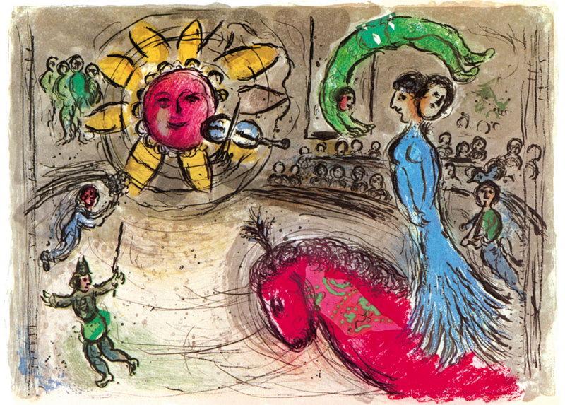 Шагал Марк, картина Солнце и красная лошадьШагал Марк<br>Репродукция на холсте или бумаге. Любого нужного вам размера. В раме или без. Подвес в комплекте. Трехслойная надежная упаковка. Доставим в любую точку России. Вам осталось только повесить картину на стену!<br>
