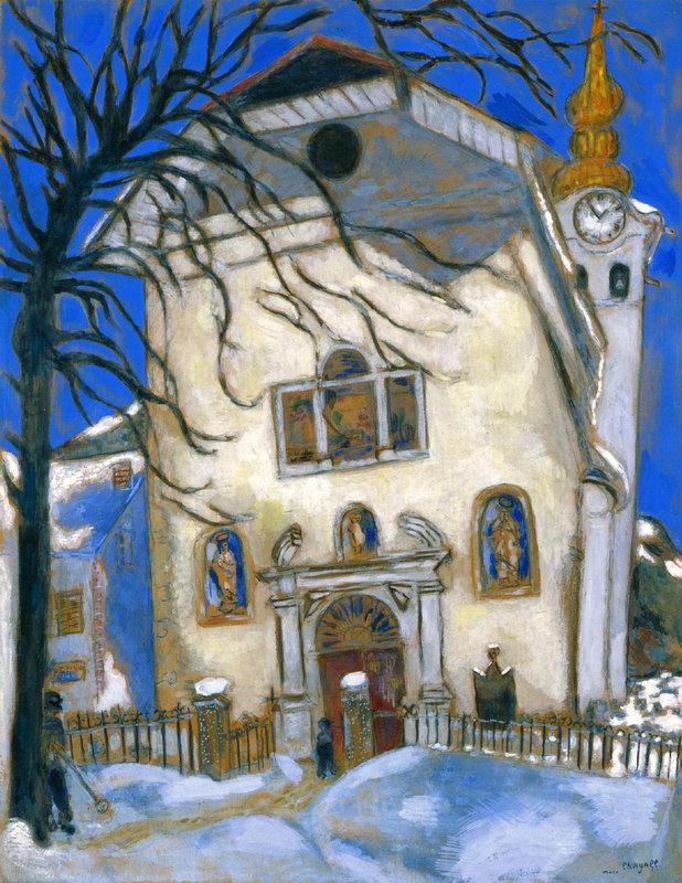 Шагал Марк, картина Церковь под снегомШагал Марк<br>Репродукция на холсте или бумаге. Любого нужного вам размера. В раме или без. Подвес в комплекте. Трехслойная надежная упаковка. Доставим в любую точку России. Вам осталось только повесить картину на стену!<br>
