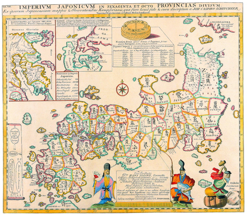 Старинные карты, картина Кемпфер Энгельберт, 168 провинций Японской империи (1727)Старинные карты<br>Репродукция на холсте или бумаге. Любого нужного вам размера. В раме или без. Подвес в комплекте. Трехслойная надежная упаковка. Доставим в любую точку России. Вам осталось только повесить картину на стену!<br>