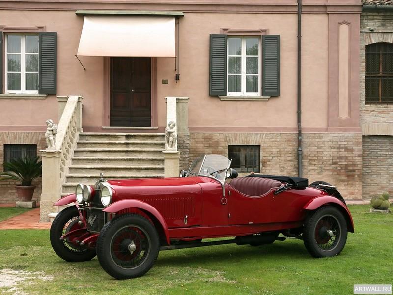 Постер Alfa Romeo 1750 GT Veloce (105) 1967-71, 27x20 см, на бумагеAlfa Romeo<br>Постер на холсте или бумаге. Любого нужного вам размера. В раме или без. Подвес в комплекте. Трехслойная надежная упаковка. Доставим в любую точку России. Вам осталось только повесить картину на стену!<br>