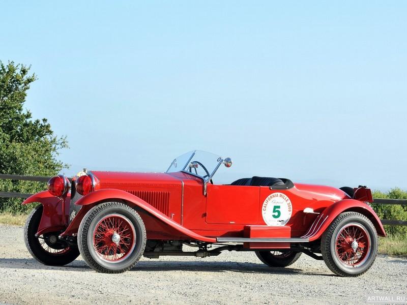 Постер Alfa Romeo 1750 GTAm (105) 1970-71 дизайн Bertone, 27x20 см, на бумагеAlfa Romeo<br>Постер на холсте или бумаге. Любого нужного вам размера. В раме или без. Подвес в комплекте. Трехслойная надежная упаковка. Доставим в любую точку России. Вам осталось только повесить картину на стену!<br>