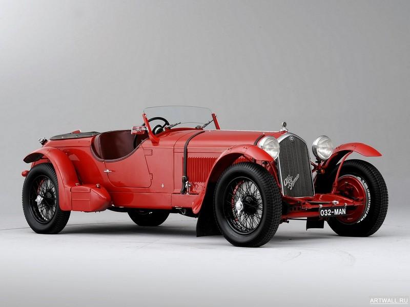 Постер Alfa Romeo 1900 Super Sprint (1484) 1954-56 дизайн Touring, 27x20 см, на бумагеAlfa Romeo<br>Постер на холсте или бумаге. Любого нужного вам размера. В раме или без. Подвес в комплекте. Трехслойная надежная упаковка. Доставим в любую точку России. Вам осталось только повесить картину на стену!<br>