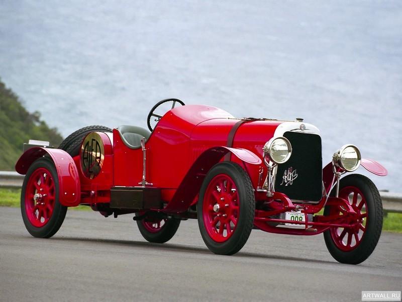 Постер Alfa Romeo G1 1921-23, 27x20 см, на бумагеAlfa Romeo<br>Постер на холсте или бумаге. Любого нужного вам размера. В раме или без. Подвес в комплекте. Трехслойная надежная упаковка. Доставим в любую точку России. Вам осталось только повесить картину на стену!<br>
