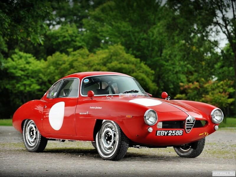 Постер Alfa Romeo Giulia 1600 Sprint Speciale 1963-65, 27x20 см, на бумагеAlfa Romeo<br>Постер на холсте или бумаге. Любого нужного вам размера. В раме или без. Подвес в комплекте. Трехслойная надежная упаковка. Доставим в любую точку России. Вам осталось только повесить картину на стену!<br>
