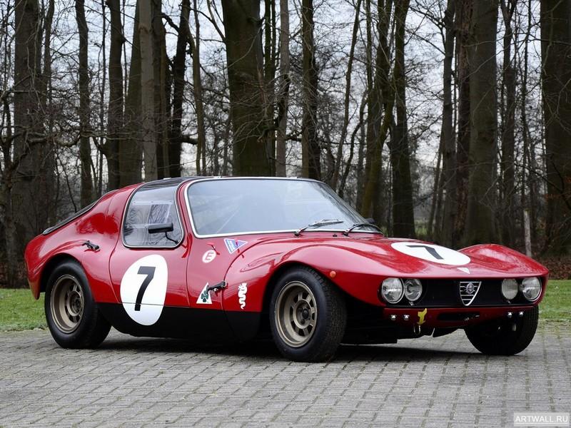 Alfa Romeo Giulia TZ Prototipo by Autodelta 1965, 27x20 см, на бумагеAlfa Romeo<br>Постер на холсте или бумаге. Любого нужного вам размера. В раме или без. Подвес в комплекте. Трехслойная надежная упаковка. Доставим в любую точку России. Вам осталось только повесить картину на стену!<br>