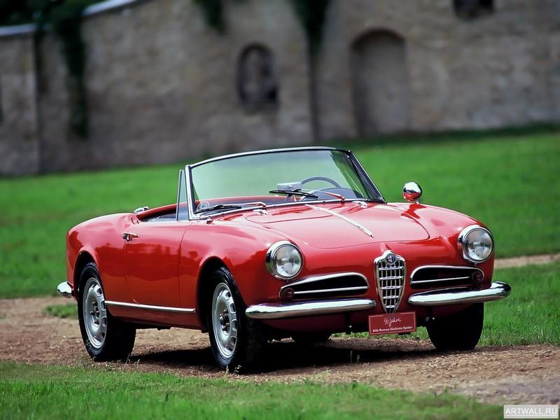 Постер Alfa Romeo Giulietta Spider 1955-62 дизайн Pininfarina, 27x20 см, на бумагеAlfa Romeo<br>Постер на холсте или бумаге. Любого нужного вам размера. В раме или без. Подвес в комплекте. Трехслойная надежная упаковка. Доставим в любую точку России. Вам осталось только повесить картину на стену!<br>