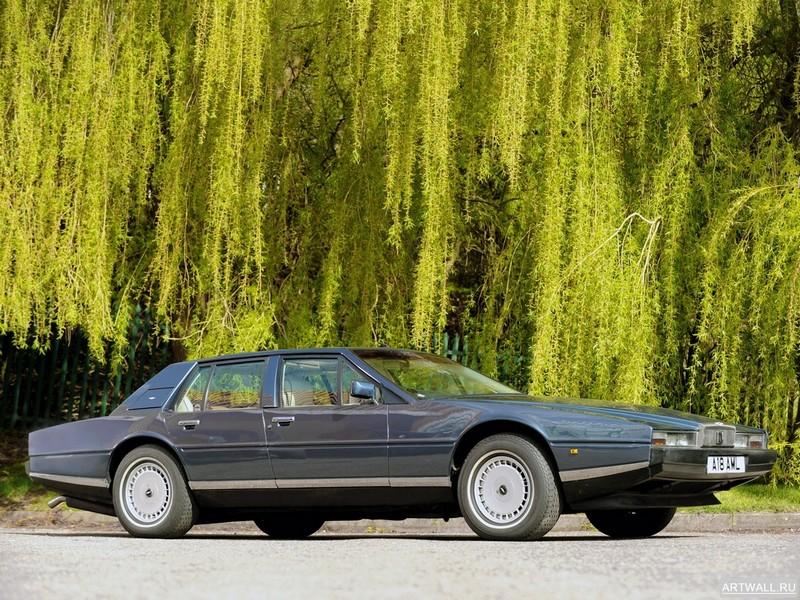 Постер Aston Martin Nimrod 1981-84, 27x20 см, на бумагеAston Martin<br>Постер на холсте или бумаге. Любого нужного вам размера. В раме или без. Подвес в комплекте. Трехслойная надежная упаковка. Доставим в любую точку России. Вам осталось только повесить картину на стену!<br>