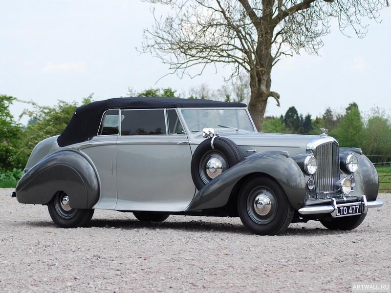 Постер Bentley Mark VI Drophead Coupe by Park Ward 1949, 27x20 см, на бумагеBentley<br>Постер на холсте или бумаге. Любого нужного вам размера. В раме или без. Подвес в комплекте. Трехслойная надежная упаковка. Доставим в любую точку России. Вам осталось только повесить картину на стену!<br>