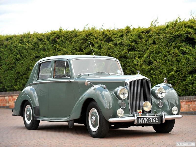 Постер Bentley R-Type Standard Saloon 1952-55, 27x20 см, на бумагеBentley<br>Постер на холсте или бумаге. Любого нужного вам размера. В раме или без. Подвес в комплекте. Трехслойная надежная упаковка. Доставим в любую точку России. Вам осталось только повесить картину на стену!<br>