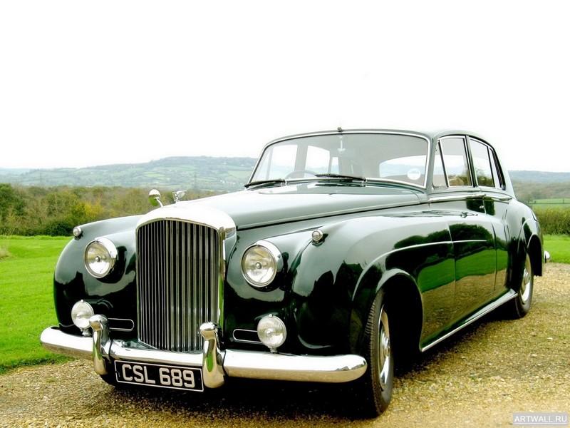 Постер Bentley S1 1955-59, 27x20 см, на бумагеBentley<br>Постер на холсте или бумаге. Любого нужного вам размера. В раме или без. Подвес в комплекте. Трехслойная надежная упаковка. Доставим в любую точку России. Вам осталось только повесить картину на стену!<br>