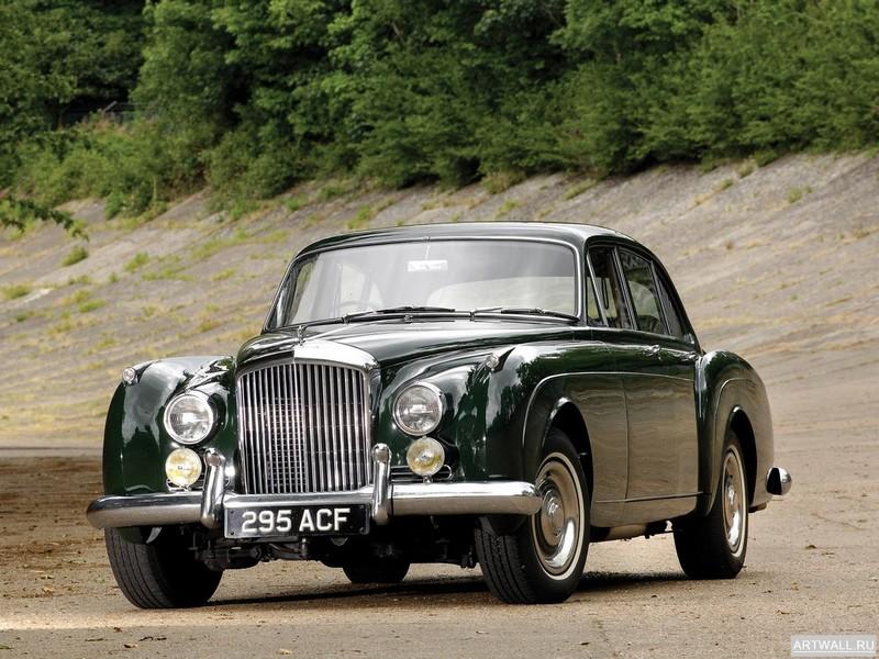 Bentley S2 Continental Flying Spur 1959-62, 27x20 см, на бумагеBentley<br>Постер на холсте или бумаге. Любого нужного вам размера. В раме или без. Подвес в комплекте. Трехслойная надежная упаковка. Доставим в любую точку России. Вам осталось только повесить картину на стену!<br>