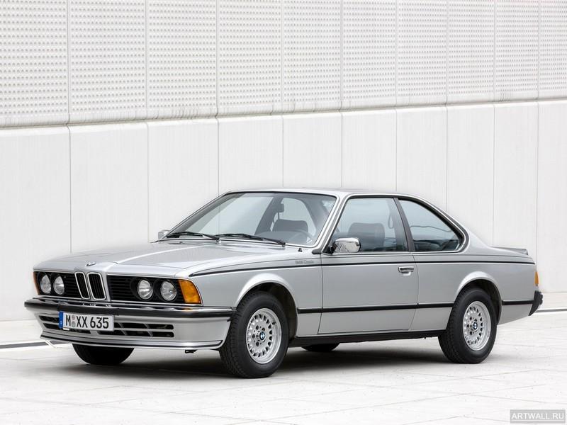 Постер BMW 524td Sedan (E28) 1983-87, 27x20 см, на бумагеBMW<br>Постер на холсте или бумаге. Любого нужного вам размера. В раме или без. Подвес в комплекте. Трехслойная надежная упаковка. Доставим в любую точку России. Вам осталось только повесить картину на стену!<br>