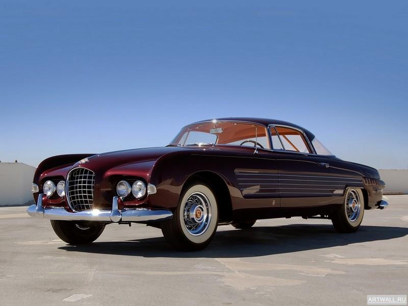 Постер Cadillac Series 62 Coupe 1953 дизайн Ghia, 27x20 см, на бумагеCadillac<br>Постер на холсте или бумаге. Любого нужного вам размера. В раме или без. Подвес в комплекте. Трехслойная надежная упаковка. Доставим в любую точку России. Вам осталось только повесить картину на стену!<br>