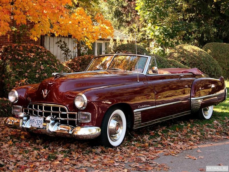 Постер Cadillac Sixty Special Fleetwood Sedan 1947, 27x20 см, на бумагеCadillac<br>Постер на холсте или бумаге. Любого нужного вам размера. В раме или без. Подвес в комплекте. Трехслойная надежная упаковка. Доставим в любую точку России. Вам осталось только повесить картину на стену!<br>