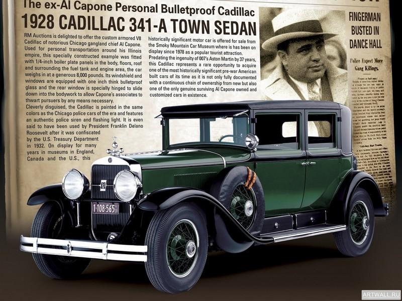 Постер Cadillac V12 370-A All Weather Phaeton by Fleetwood 1931, 27x20 см, на бумагеCadillac<br>Постер на холсте или бумаге. Любого нужного вам размера. В раме или без. Подвес в комплекте. Трехслойная надежная упаковка. Доставим в любую точку России. Вам осталось только повесить картину на стену!<br>