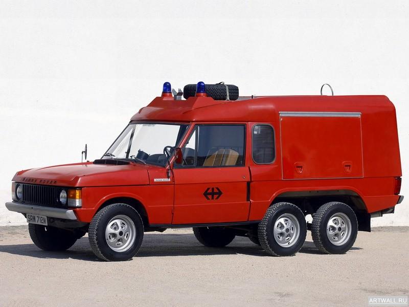 Постер Carmichael Commando VRG161T Fire Rescue 1972-91, 27x20 см, на бумагеРазные марки<br>Постер на холсте или бумаге. Любого нужного вам размера. В раме или без. Подвес в комплекте. Трехслойная надежная упаковка. Доставим в любую точку России. Вам осталось только повесить картину на стену!<br>