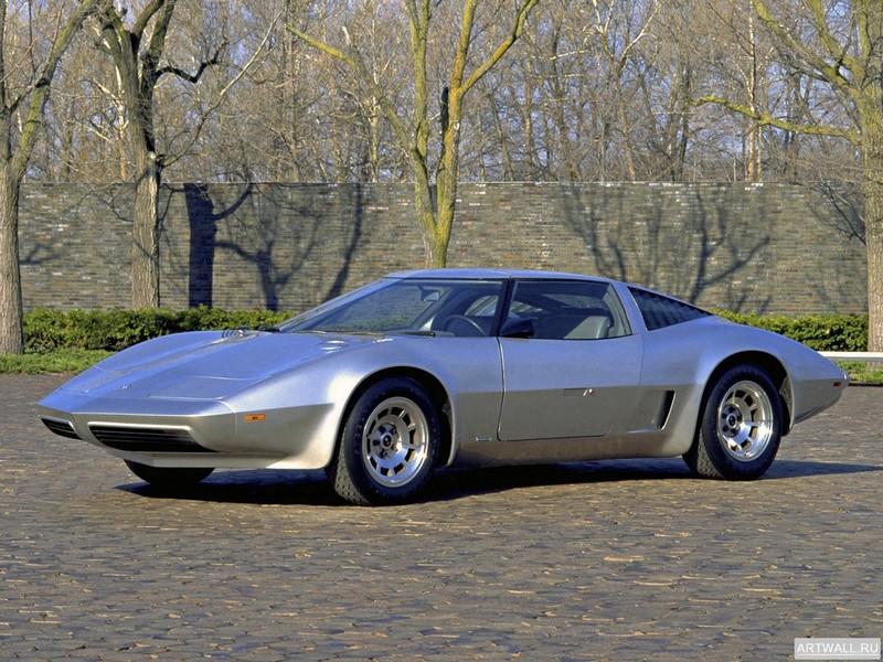 Постер Chevrolet Aerovette Concept 1973, 27x20 см, на бумагеChevrolet<br>Постер на холсте или бумаге. Любого нужного вам размера. В раме или без. Подвес в комплекте. Трехслойная надежная упаковка. Доставим в любую точку России. Вам осталось только повесить картину на стену!<br>